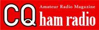CQ ham radio   アワード特設サイト