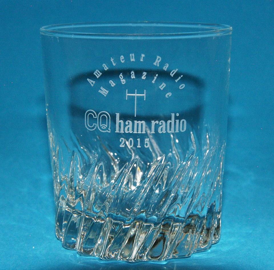CQ ham radio オリジナル ロゴ入りグラス