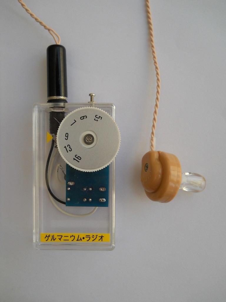 ゲルマニウム・ラジオを作ろう!