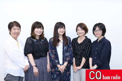 CQ女子無線部『ケセランパサラン』発足