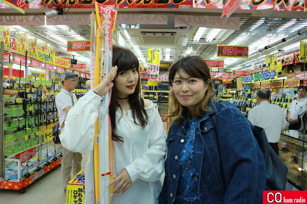 【ケセランパサラン活動記】GPアンテナを設置する(買い出し編)