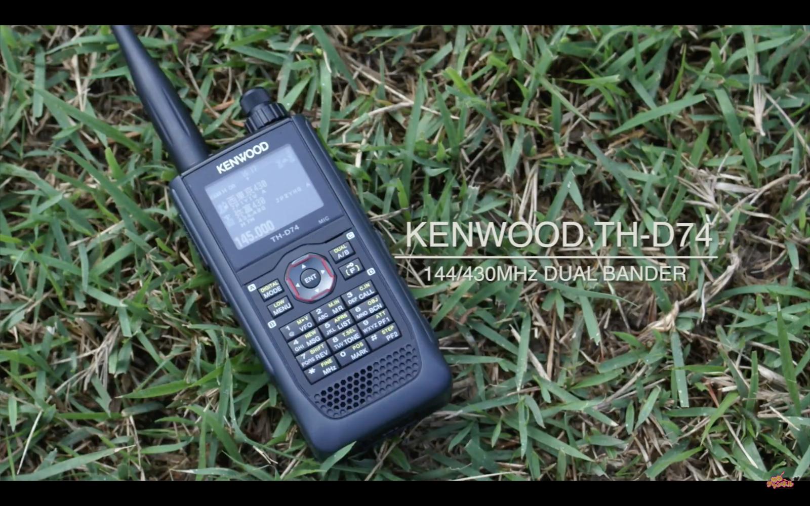 広帯域受信機として秀逸なD-STARハンディ KENWOOD TH-D74【FB HAM RADIO GEAR and more 】