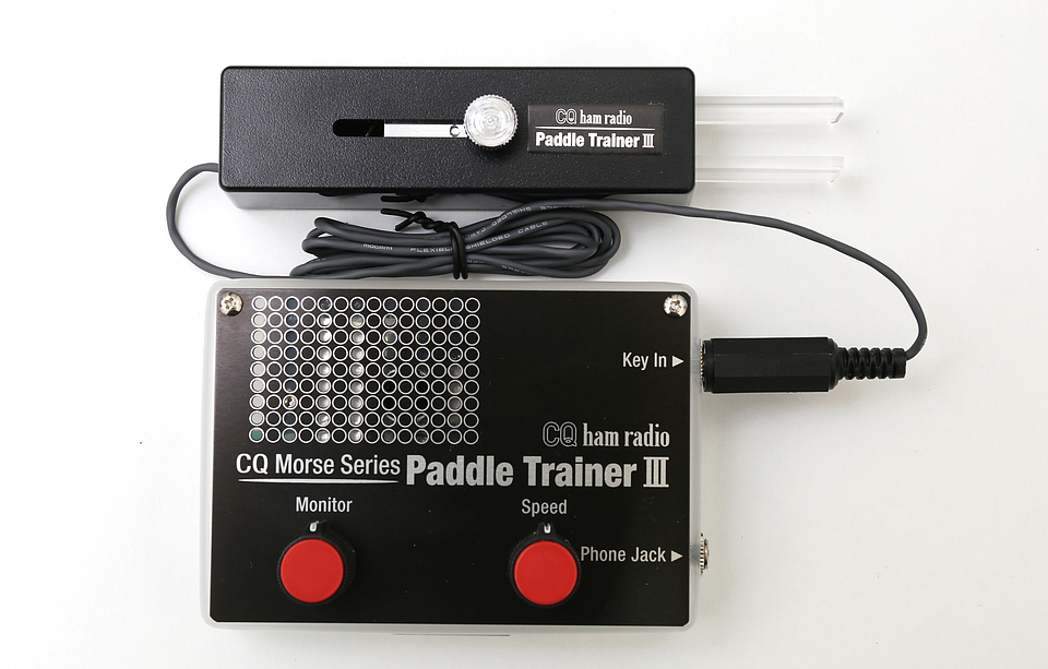 パドル・トレーナー III