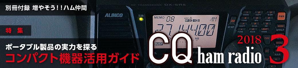!cid_C896C3BF-7E5E-4879-82E3-465CE449908F