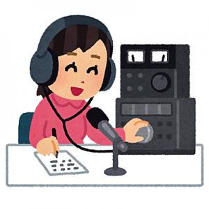 読者の皆さんの「アマチュア無線 開局当時の思い出」を募集!