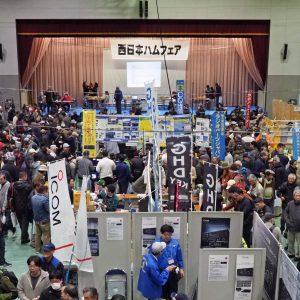 第18回 西日本ハムフェアが開催されます!