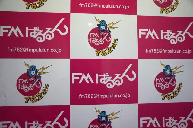 FMぱるるん「CQ ham for girls」2/24(日)放送予定!