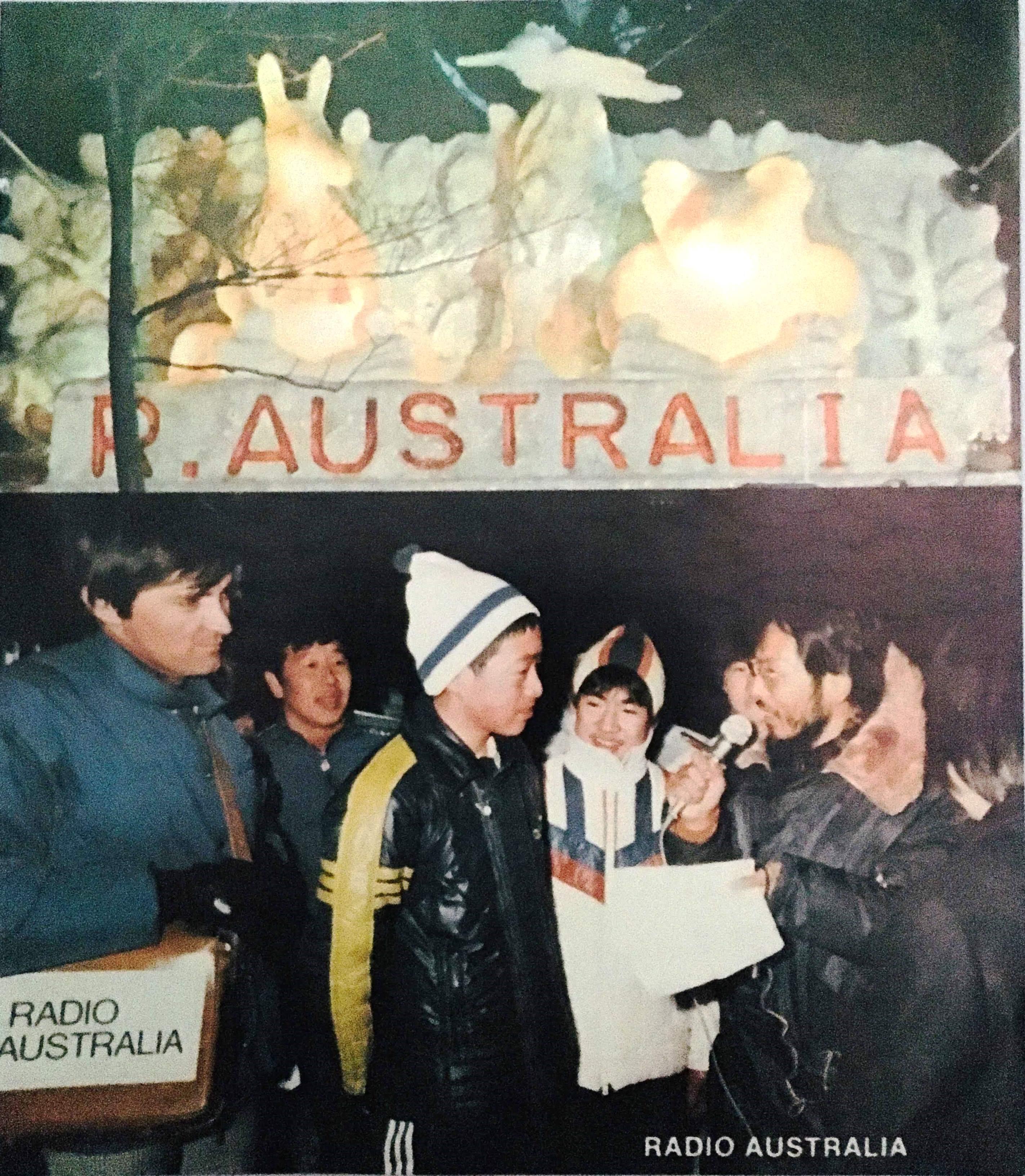 【BCLワンダラー】私のお宝ベリカード「ラジオ・オーストラリア」