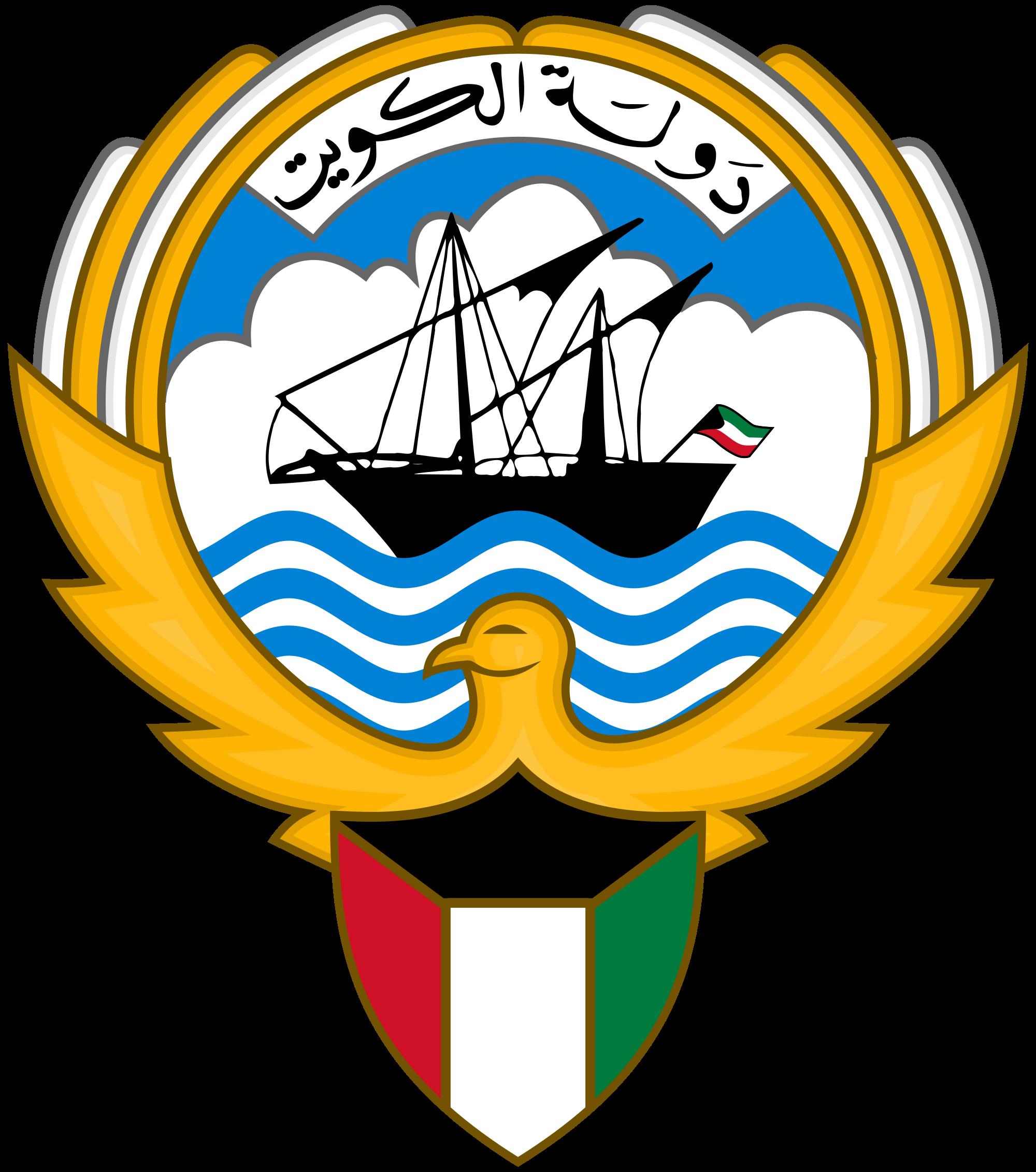 【BCLワンダラー】今月のターゲット局:Radio Kuwait(クウェート)