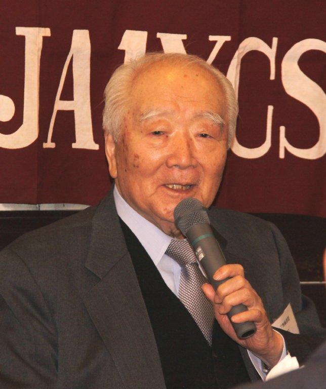 『原 昌三(JA1AN)メモリアルアワード 』の発行について(CQ情報室)