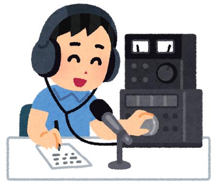 「アマチュア無線を始めたきっかけ」「熱中しているジャンルと魅力」の投稿を募集!