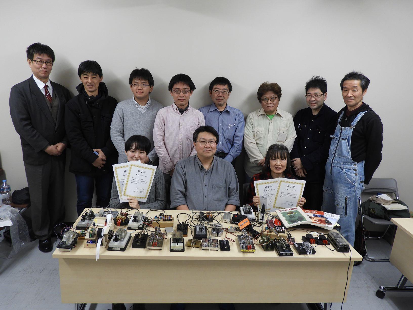 CQ ham radio 2020年2月号 ローカルトピックス★活動の様子を伝えよう★